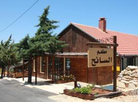 Tourist Motel, Al Bārūk