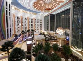 Nanjing Central Hotel, นานกิง