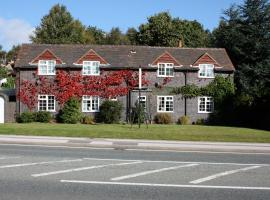 The Chestnuts Guest House, Atherstone