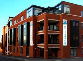 City Nites Birmingham