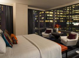 Courtyard by Marriott New York Manhattan/Central Park, New York City