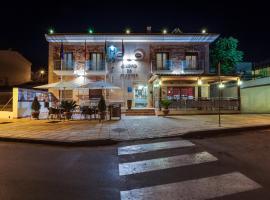 Hotel Ciudad de Martos, Martos