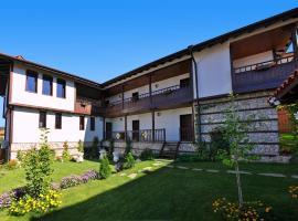 Guesthouse Trite Kambani, Banya