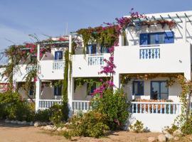 Akrogiali Apartments, Lefkos Karpathou