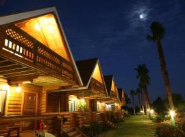 Jungmun Log Pension & Resort, Szogüpho