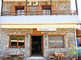 Guesthouse Syntrofia, Psarades