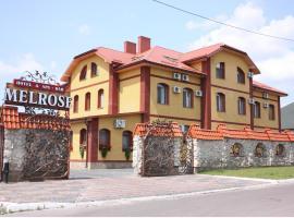 MelRose Hotel, Rivne