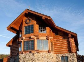 Gilden Lodge, Mount Shasta