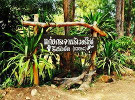 Kaengkrachan Riverside Resort, Kaeng Kachan