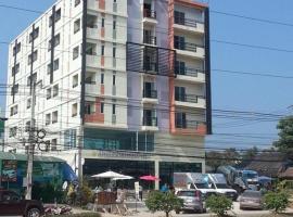 NIDA Rooms Chaing Khan Eleven Paseo, Loei