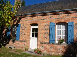 La Renardie, La Ferté-Imbault
