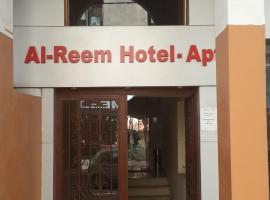 奧勒姆公寓酒店