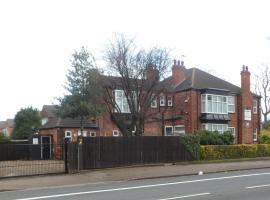 Cornerbrook Guest House, Halla