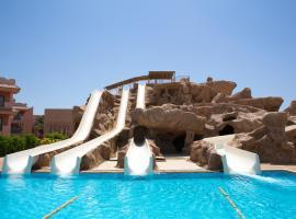 Park Inn by Radisson Sharm El Sheikh Resort, Sharm El Sheikh