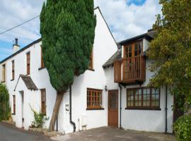 Lane House, Levens