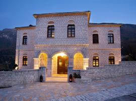 Aberratio Boutique Hotel, Αρίστη