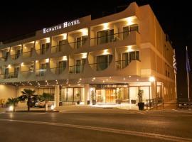 Egnatia City Hotel & Spa, Kavala