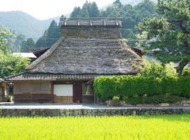 Miyama Futon & Breakfast Thatched Cottages, Nantan city