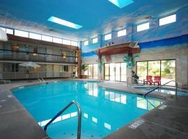Clarion Inn & Fundome, College Park