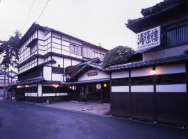 Seikiro Ryokan Historical Museum Hotel, Miyazu