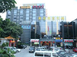 Bluesky Hotel