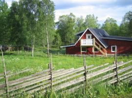 Cottage Ålaryd, Skillingaryd