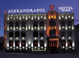 Alexandrapol Palace Hotel
