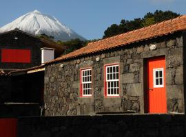 Casas das Portas do Mar e das Portas do Sol, São Roque do Pico