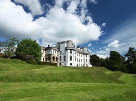 Gartmore House, Aberfoyle