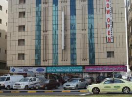 Oasis Residence Fujairah, Fujairah