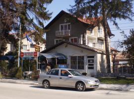 Guest House Vesi, Velingrad