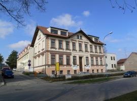 Univerzitní centrum Šlapanice, Šlapanice