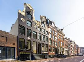國王公寓, 阿姆斯特丹
