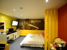 Cheonan K2 Hotel, Cheonan
