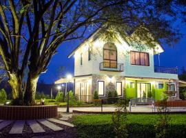 The Harmony Resort, Suan Phung