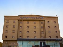 Al Masem Hotel Suite 1, Al Hofuf