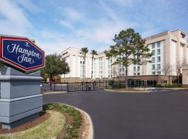 Hampton Inn Houston Near the Galleria