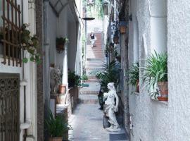 Hotel Villa Mora, Giardini Naxos