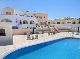 Pension Kavallaris & Apartments, Mesaria