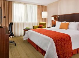 Courtyard by Marriott Paris Arcueil, Аркей
