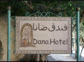 Dana Hotel, Ḑānā