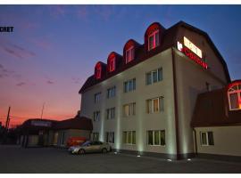 Hotel Concrete, Ungheni