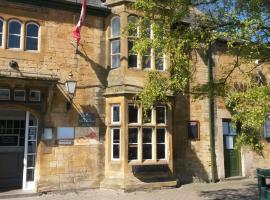 The Swan Inn, Moreton in Marsh