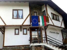 The Old Mountain House, Momchilovtsi