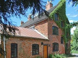 Home Farm House, Derby
