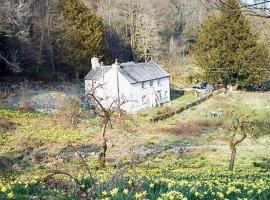 Wood Farm, Winster
