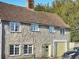 Holland Cottage, Sparkford