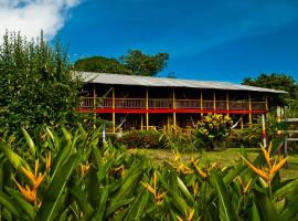 Playa de Oro Lodge