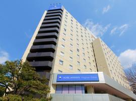 HOTEL MYSTAYS Nagoya Sakae, Nagoya