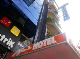 Olga's Hotel, Cochabamba